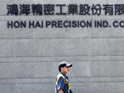 Foxconn Segera Tutup Fasilitas Kantor diIndia